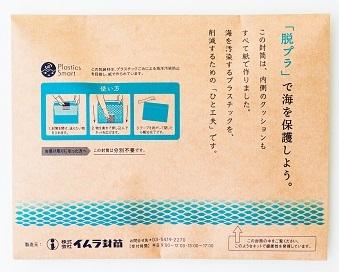 オリジナル印刷