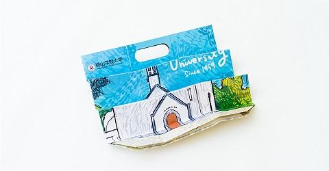 桃山学院大学 OLPACK 折りたたみ(始め)480x250